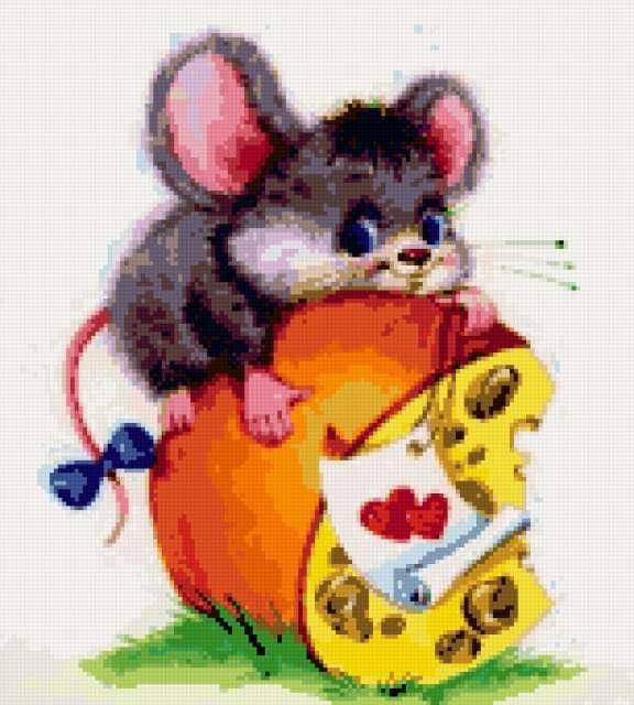 Мышонок и сыр, предпросмотр