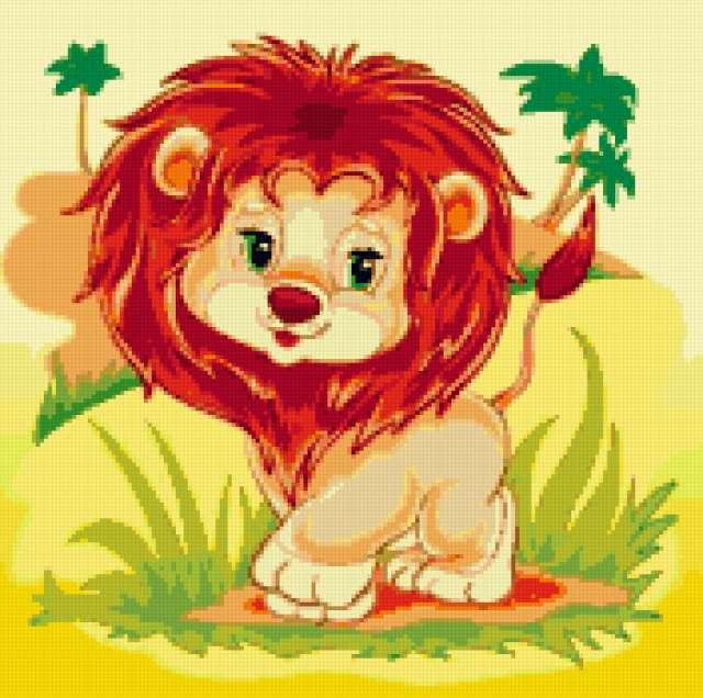 Львёнок, предпросмотр