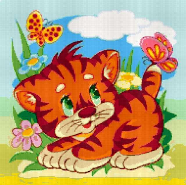 Тигрёнок и бабочка