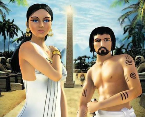 Египедские мотивы, любовь