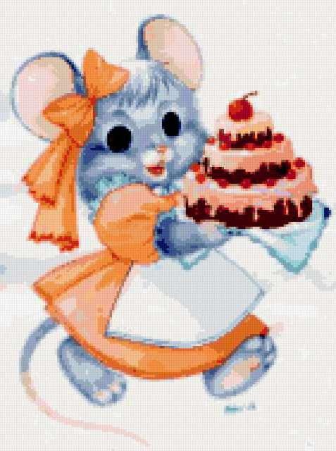С днём рождения, мышка,