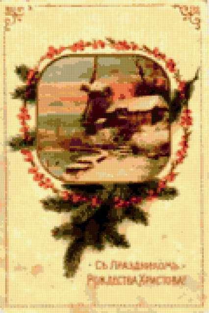 Вышивка схема еловые ветки