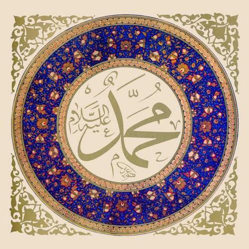 Схемы для вышивки ислам