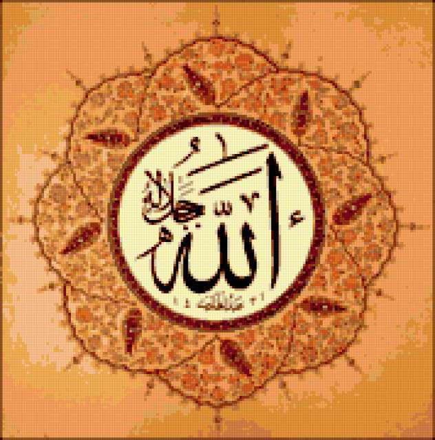 Схема вышивка крестом ислам