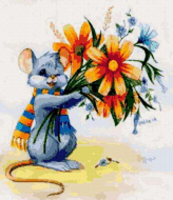 Мышонок с букетом цветов,