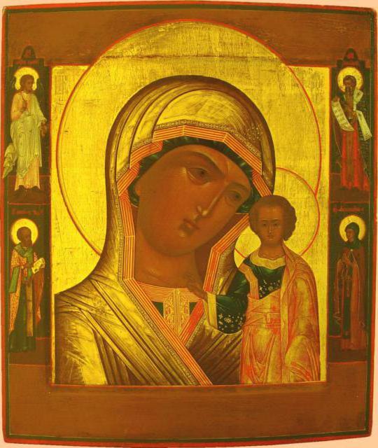 Ikona Kazanskaya Bojia Mater,