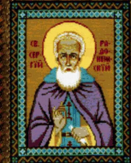 Сергий радонежский, икона