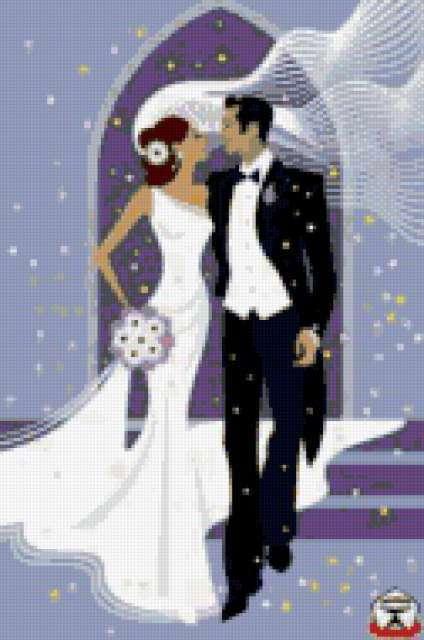 Жених и невеста, любовь,