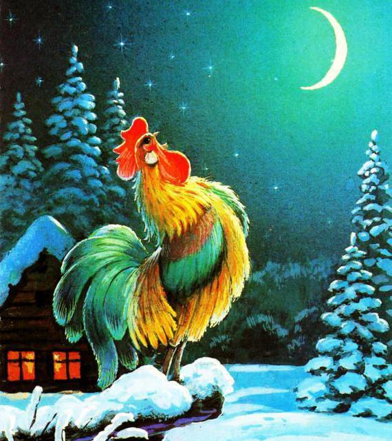 Петушок, петух, петушок, зима,