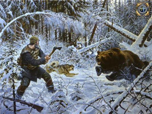 Охота на медведя, оригинал