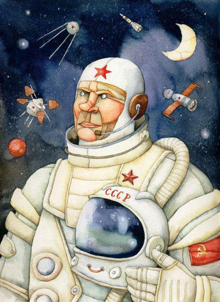 Портрет космонавта, оригинал