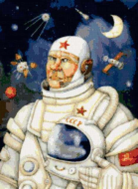 Портрет космонавта