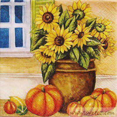 Осенний натюрморт, живопись