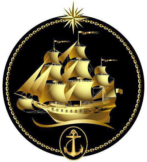 Золотой корабль, оригинал