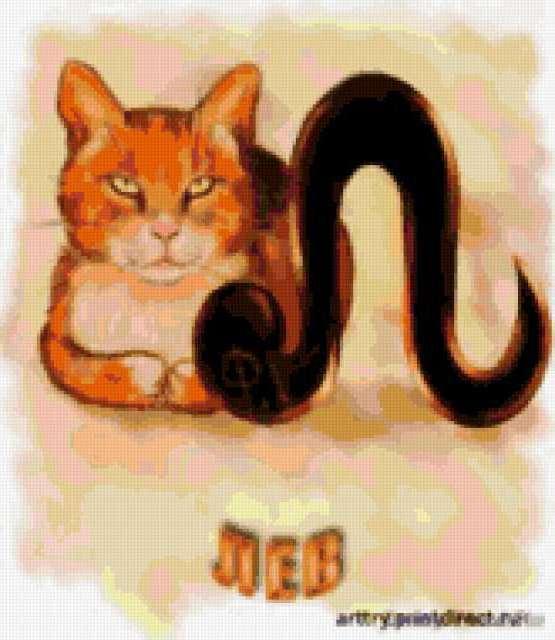 кошки, знаки зодиака