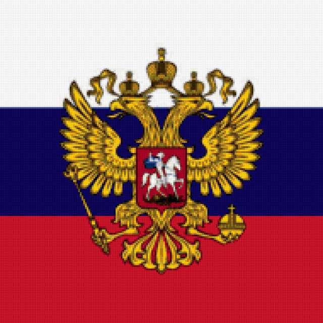 Российский флаг, предпросмотр