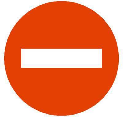 Дорожный знак, оригинал