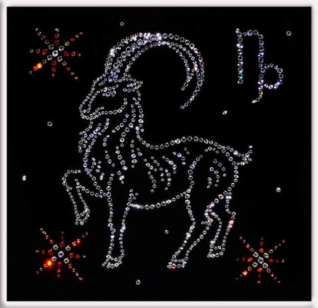 """""""Козерог"""", знак зодиака"""