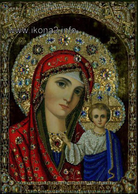 Икона Казанской Божьей матери,