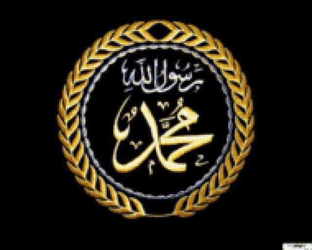 Ислам, предпросмотр