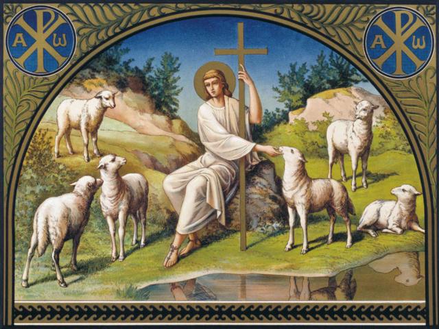 вышивка крестом схема добрый пастырь