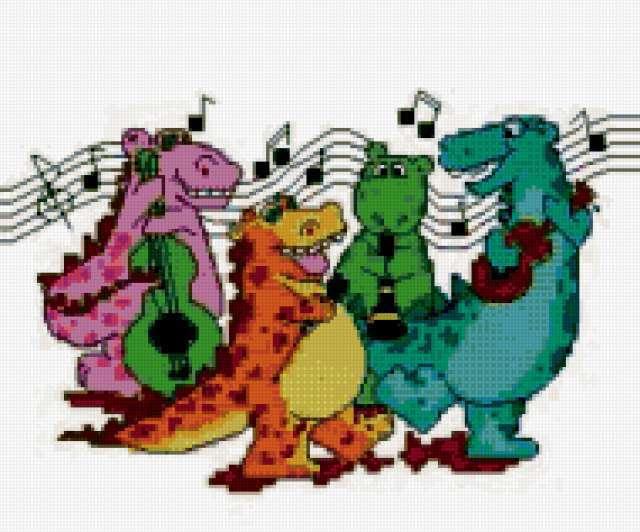 Музыкальные динозавры