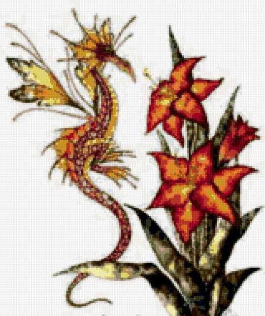 Маленький дракон и цветы,