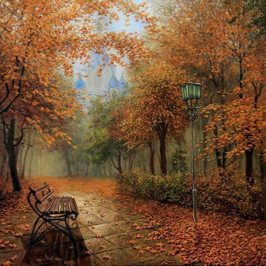 Осенний парк, городской парк,