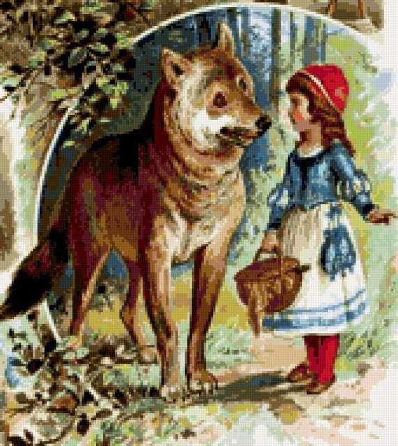 Серый волк и красная шапочка,