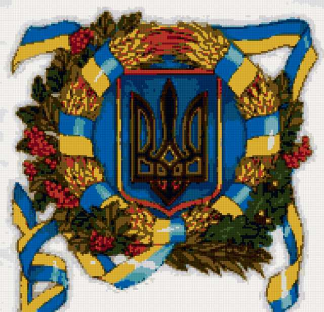 Герб Украины, предпросмотр