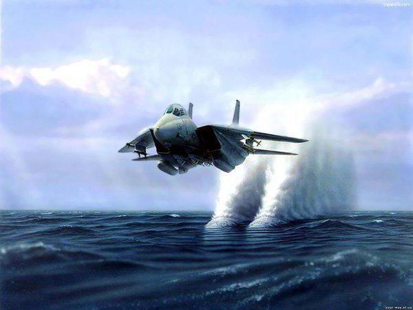 Самолет над морем, оригинал