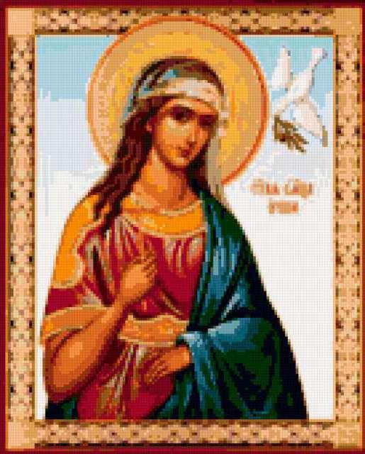 Святая Ирина, предпросмотр