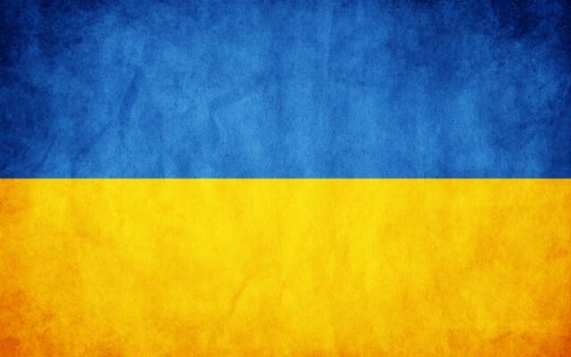 Флаг Украины, оригинал