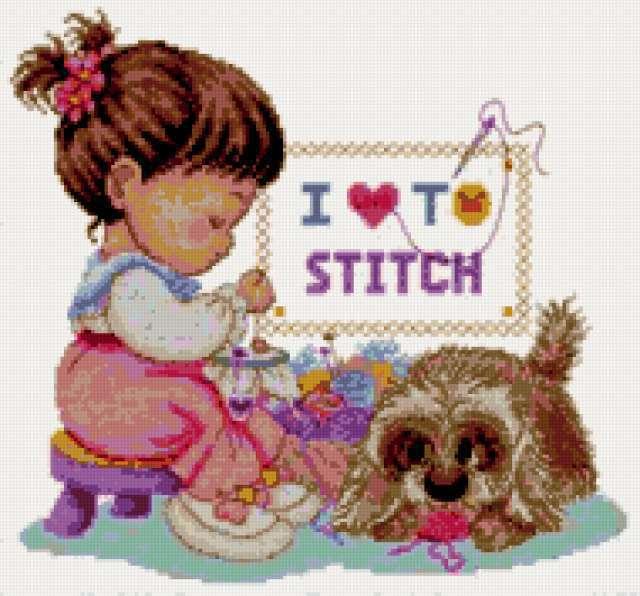 Я люблю вышивать!, детские