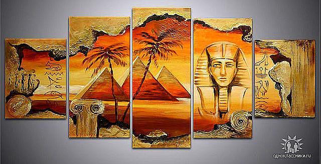 Триптих египет, картина