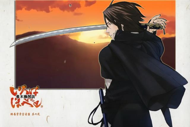 Самурай, оригинал
