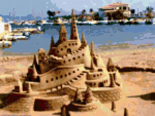 Замок из песка, замок из песка