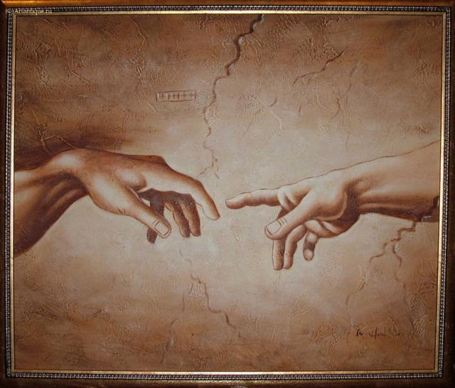 Руки , руки