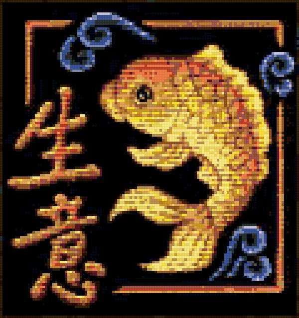 Золотая рыбка (Бизнес)