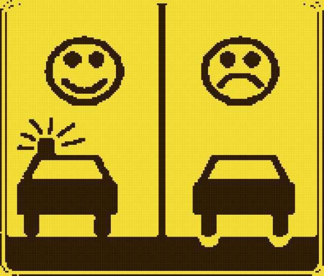 Дорожный знак, дорожный знак,