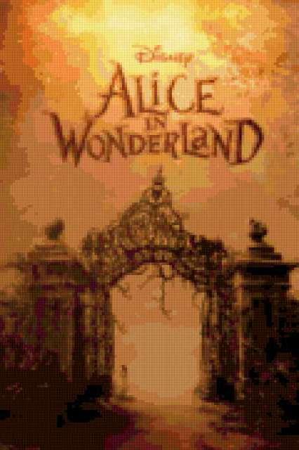 Алиса в стране чудес,