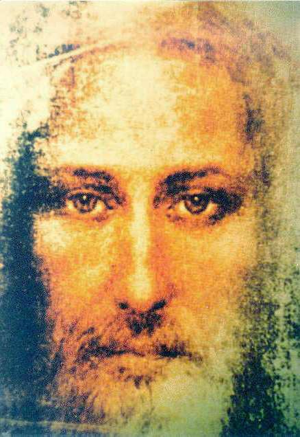 Иисус Туринская Плащаница