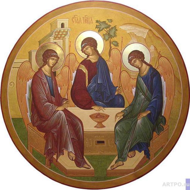 Е. Мирошникова Троица, религия