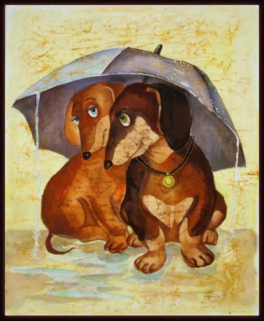 Собаки и зонт, оригинал