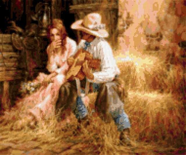 Свидание на сеновале