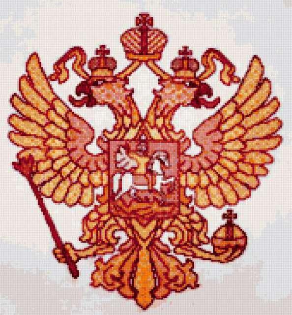 Герб России, предпросмотр