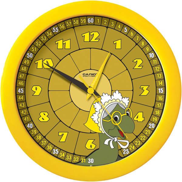 Детские часы, оригинал