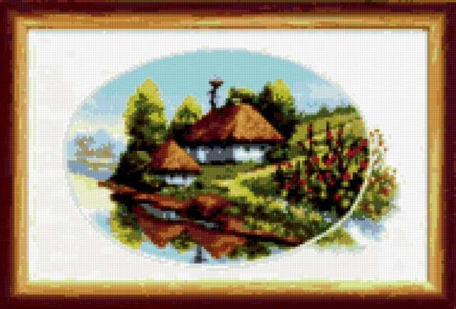 Домик в селе, предпросмотр