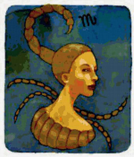 Девушка-Скорпион,