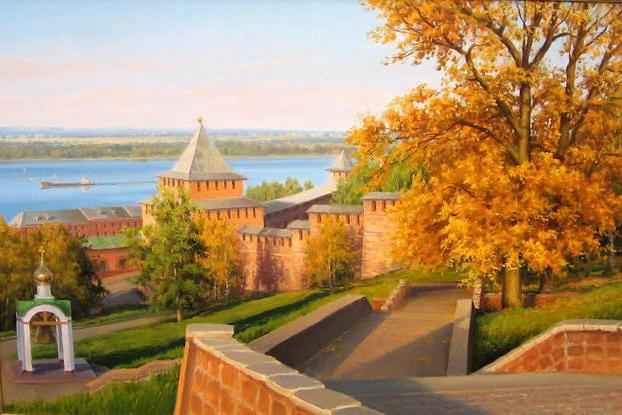 Нижний Новгород, Кремль,
